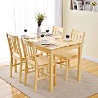 家逸松木餐桌餐椅套装 饭桌椅子 简约欧式餐桌椅 餐台饭桌椅一桌四椅