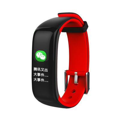 新款防水血压心率运动计步 P1Plus智能手环彩屏 黑色