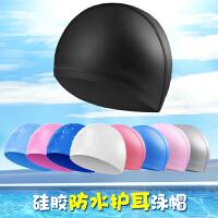 泳帽子男女儿童成人防水舒适专业PU硅胶泳帽套装备长发不勒头