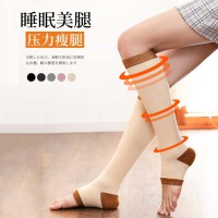 压力睡眠瘦腿袜袜子女中筒小腿长袜夏季高筒露趾半腿及膝袜