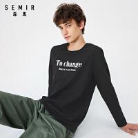 森马长袖T恤男装2020夏季新款圆领打底衫学生内搭上衣韩版字母t恤