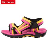 【1件3折到手价:90】探路者儿童沙滩鞋 春夏新款户外童装轻便舒适时尚沙滩鞋QFKG85023