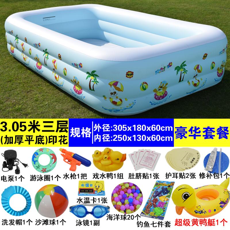 儿童充气游泳池加厚宝宝家用游泳桶新生婴儿小孩洗澡超大号戏水池 【特厚】3.05米三层+豪华