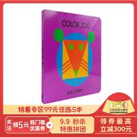 #英文进口原版 Color Zoo 五彩动物园 洞洞书 纸板书 [4-8岁]