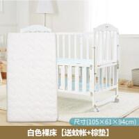 婴儿床白色实木摇篮床新生儿拼接大床多功能bb宝宝小床儿童摇摇床