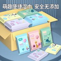 可爱多养肤柔手口通用便携装小包婴儿湿巾10片*50包湿纸巾