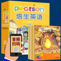 10册培生英语分级阅读Levela1 幼儿预备级基础篇少儿阶梯阅读启蒙英语绘本 儿童小学生一二三年级课外必读典范英文启蒙