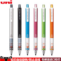 日本UNI三菱UNI|M5-450不断铅铅笔 Kuru/Toga书写自动旋转铅芯 小学生自动铅笔0.5mm