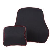 汽车腰靠护腰记忆棉车用座椅腰靠垫腰部支撑靠背垫头枕腰靠套装
