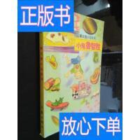 [二手旧书9成新]秦文君小说系列:小鬼鲁智胜 /秦文君 著 作家出