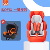 好孩子儿童安全座椅汽车用9个月-12岁便携车载isofix接口cs786