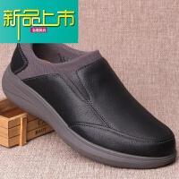 新品上市男鞋真皮休闲鞋英伦厚底气垫皮鞋商务套脚透气鞋增高减震单鞋