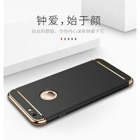 iphone6手机壳6s苹果6plus新款手机套六超薄防摔男女款2258