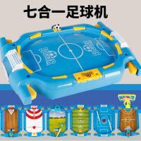 室内桌上游戏机桌式足球台运动互动足球亲子弹射玩具儿童益智对战