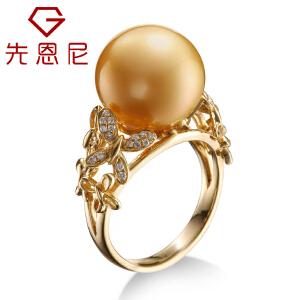 先恩尼珍珠 黄18K金 群镶钻石戒指 金珍珠戒指 海水珍珠 戒指 HFZZXL069附证书