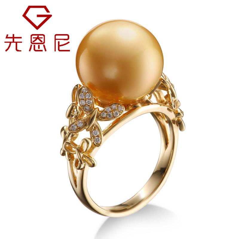 先恩尼珍珠 黄18K金 群镶钻石戒指 金珍珠戒指 海水珍珠 戒指 HFZZXL069附证书戒臂蝴蝶设计群镶钻石