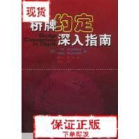 【旧书二手书9成新】桥牌约定深入指南 (美)马修・格兰诺维特尔 上海辞书出版社9787532615971