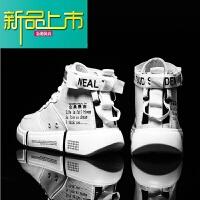 新品上市男鞋秋季潮牌高邦鞋子休闲运动板鞋韩版潮流百搭潮鞋