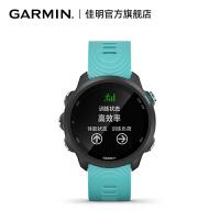 【年货节大促】Garmin佳明Forerunner 245户外GPS多功能智能腕表时尚跑步骑行运动心率手表旗舰男女