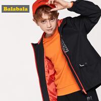 巴拉巴拉男童外套童装中大童新款春季儿童轻薄皮肤衣连帽上衣