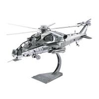 直飞机金属拼装模型玩具3D拼图创意摆件手工* 银色