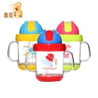 儿童吸管学饮杯喝水杯子防摔宝宝带手柄婴儿家用防漏呛幼儿园