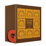 加菲猫全集:40周年典藏版・第1辑(套装全5册)