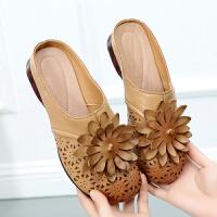 民族风镂空拖鞋包头半拖鞋大码女鞋妈妈鞋花朵软底防滑