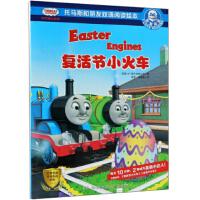 复活节小火车/托马斯和朋友双语阅读绘本.我爱阅读,英国HIT娱乐有限公司(HITEntertainment) 著 谢军