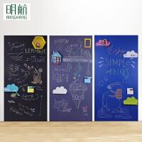 彩色双层磁性黑板墙贴儿童灰色白板墙贴北欧家用教学写字板无尘绿板贴绘画环保装饰涂鸦墙膜定制