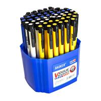 宝克圆珠笔按压式可爱创意韩国彩色按动办公小学生笔芯批发黑色蓝色中油笔学生文具教师用红色笔0.7mm
