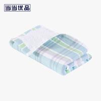 【2条装】当当优品家纺毛巾 纯棉纱布双面吸水面巾 34x76 蓝色