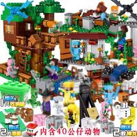 森宝积木我的世界玩具男孩子力拼装儿童开发圣诞节礼物小孩 战马豪集营地【旗舰版】 3307颗粒40人偶