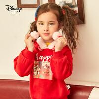 迪士尼童装儿童秋冬上衣新款宝宝女孩可爱毛绒连帽衫女童国潮卫衣