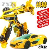 佳奇机变英盟合金版变形金刚模型跑车机器人手动变形男孩玩具礼物 6105 战赫(迈凯伦)