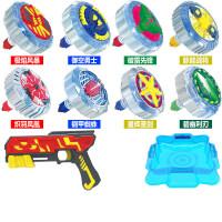 魔幻陀螺4代5新款枪双核梦幻发光旋转驼坨螺儿童玩具男孩