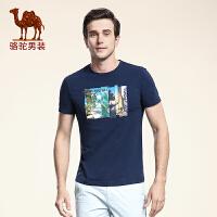 骆驼男装 夏季新款微弹圆领印花修身短袖T恤衫 棉质休闲T恤男