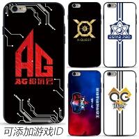 KPL手机壳iPhone7Plus8定制XQ苹果6S王者荣耀eStar周边AG超玩会QG 苹果X / iPhone X