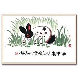 国家一级美术师、中央文史馆研究员 韩美林《兔》带画册