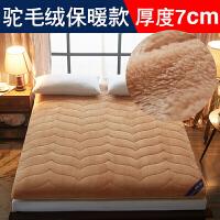榻榻米床垫1.5m床经济型1.8双人地铺睡垫折叠褥子懒人床单人1.2米定制