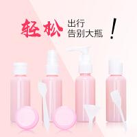 旅行化妆品分装瓶套装真空乳液瓶按压小样喷雾瓶便携可上飞机