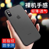 苹果x手机壳iphone11Pro/xr/xs/max/6/6s/7超薄8磨砂plus防摔ProMax保护套iphone