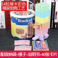 54粒叠叠乐 数字叠高层层叠抽抽乐积木儿童益智力桌面游戏玩具