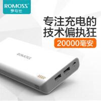 ROMOSS/罗马仕 sense6 20000M毫安大容量便携充电宝 正品通用移动电源适用于苹果华为oppo小米手机热