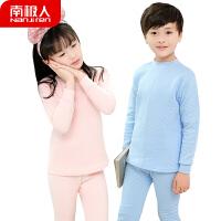 儿童保暖内衣套装加厚纯色宝宝棉秋衣秋裤男童女童中大童装