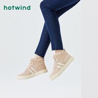 热风女士时尚休闲鞋加绒高帮靴H92W0881