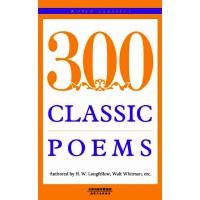 经典诗歌300首=300 CLASSIC POEMS:英文(电子书)