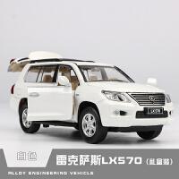 雷克萨斯LX570合金玩具汽车声光车模型玩具车儿童小汽车车模男孩儿童礼物
