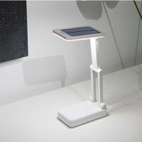 太阳能可充电式小台灯护眼书桌大学生宿舍LED寝室高中生折叠学习