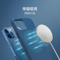 网易严选 iPhone 12专用磁吸无线充电器